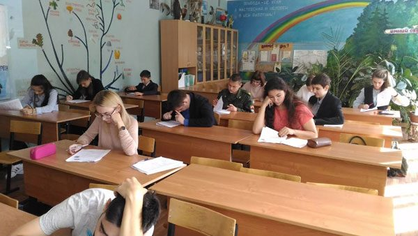 obizhaut-v-shkole