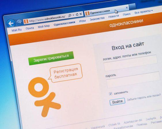 odnoklassniki-video-ne-rabotaet